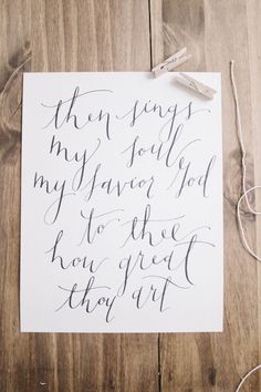 How Great Thou Art Calligraphy Print by ParrisChicBoutique on Etsy