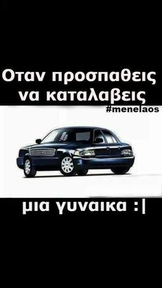 Funny Stories, Funny Quotes, Jokes, Law, Greek, Humor, Funny Phrases, Funny Things, Chistes