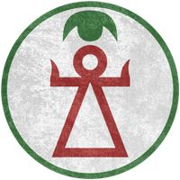 Total War: Rome 2 ~ Carthage Faction Symbol by Undevicesimus