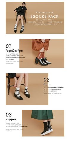New Ideas design website layout email marketing Web Design, Website Design Layout, Website Design Inspiration, Web Layout, Design Trends, Flat Design, Newsletter Layout, Email Newsletter Design, Email Template Design