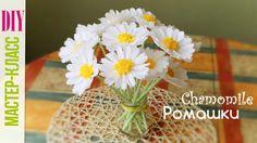 Ромашки из Бумаги Своими Руками/ Chamomile of crepe paper Tutorial / DIY...