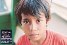 2006 in Cambodia 톤레샵 투어에서 우리가 탄 배의 운전을 돕던 형제.
