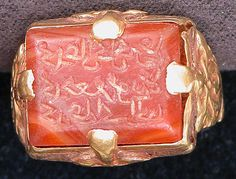 Ring Date: 12th–13th century Geography: Iran, Gurgan Culture: islamic Medium: Incised gold sheets and carneol stone