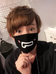 Vida Real, Life Pictures, Beautiful Voice, Hyungwon, Vocaloid, Halloween Face Makeup, Singer, Cute, Rain