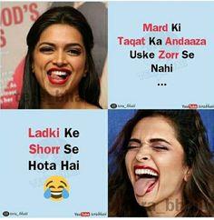 To fanny memes 2020 Funny Asian Memes, Latest Funny Jokes, Funny Adult Memes, Funny Memes Images, Funny School Jokes, Funny Jokes In Hindi, Very Funny Jokes, Funny Jokes For Adults, Crazy Funny Memes