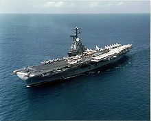 USS Shangri-La - Dad's Ship