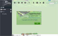 EagleGet 2.0.4.7   EagleGet--バージョン情報--オールフリーソフト