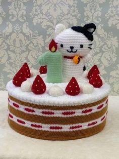 FREE Crochet Birthday Cake Chart Pattern / Tutorial