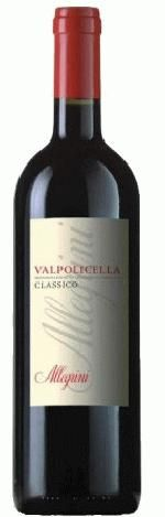 2011 Allegrini Valpolicella Superiore, 13.5%  Dark ruby red with complex aromas of black pepper, spices, chocolate, and dare I say, nougat? On the palate, it's dry, quite soft with good acidity and tannins. It's medium full of body with black fruits, dark berries, vanilla and chocolate. Very good. BP: Buy