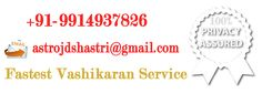 Pandit JD Shastri Ji is providing kundli milan services or horoscope matching servies since 1980's. He is the Kundli Milan Specialist and provide geniune service contact at +91-9914937826