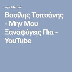 Βασίλης Τσιτσάνης - Μην Μου Ξαναφύγεις Πια - YouTube