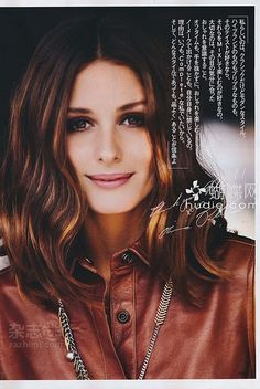 The Olivia Palermo Lookbook : Olivia Palermo For Miss Magazine