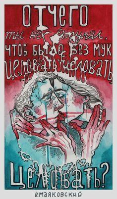 Art by Саша Харитонова http://vk.com/club33327211