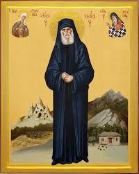 Imagini pentru Icoana Sfântului Paisie Aghioritul