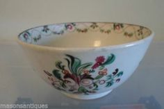New Hall Slop Bowl Pattern 241