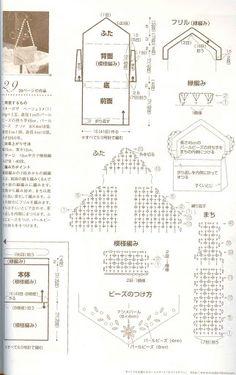 GRACEFUL KNIT by Mitsuharu Hirose - Azhalea Let's Knit 1.1 - Álbumes web de Picasa