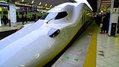 Discover how to get from Osaka or Tokyo to Nagano, Myoko, Hakuba, Nozawa, Togakushi or Snow Monkeys. Check train times, bus schedules or find car rentals.