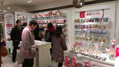 Fake Food Japan partner Morino Sample showcases its fake food products at the Hanshin Department Store in Osaka on November 27, 2012.