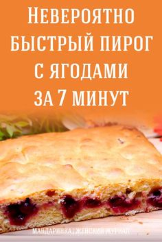 Cooking Tips, Cooking Recipes, Cooking Games, Hungarian Cake, Sweet Pastries, Russian Recipes, Dessert Recipes, Desserts, Food Photo