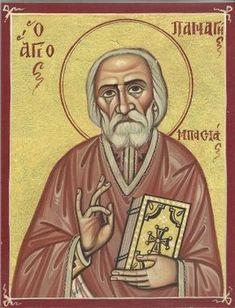 Δίδασκε την ταπεινότητα περισσότερο με τη ζωή του παρά με τα λόγια του. True Faith, Ikon, Saints, Greek, Spirituality, Baseball Cards, Spiritual, Icons, Greece