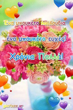 Planting Vegetables, Happy Birthday, Words, Happy Brithday, Urari La Multi Ani, Happy Birthday Funny, Growing Vegetables, Horse, Happy Birth