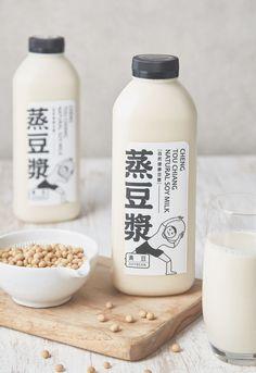 Mock-up for juice / milk packaging.Mock-up for juice / milk packaging. # Luxury tea, coffee and hot Yogurt Packaging, Milk Packaging, Chocolate Packaging, Food Packaging Design, Beverage Packaging, Coffee Packaging, Bottle Packaging, Packaging Design Inspiration, Brand Packaging