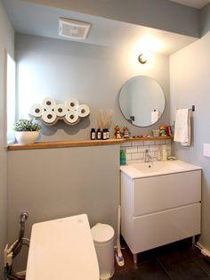 15 super images de Plans pour petites salles de bain de 2m2 à 4m2