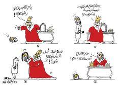 كاريكاتير - دعاء العدل (مصر)  يوم الأحد 7 ديسمبر 2014  ComicArabia.com (Beta)  #كاريكاتير