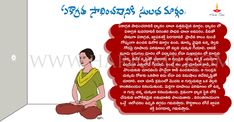 how to gain concentration Indian Culture And Tradition, Hindu Culture, Hindu Mantras, Hindu Dharma, Intresting Facts, Rangoli Designs, Tantra, Hinduism, Health Remedies