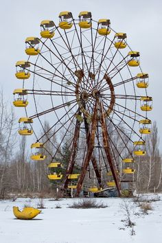Wonder wheel in Pripyat, Ukraine