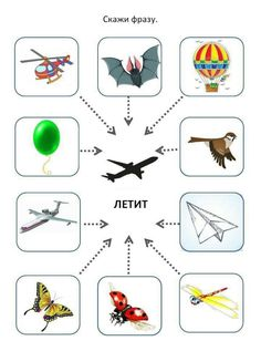 Oral Motor Activities, Preschool Activities, House Drawing For Kids, Cute Powerpoint Templates, Russian Lessons, Russian Language Learning, Mazes For Kids, Learn Russian, Preschool Education