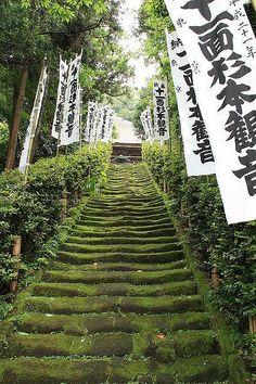 Sugimoto Temple, Kamakura, Japan - Been there...beautiful place. Surreal.