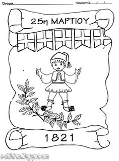1821 Sunday School, Back To School, Greek Independence, Coloring Books, Coloring Pages, Learn Greek, Diy And Crafts, Crafts For Kids, Nursery School