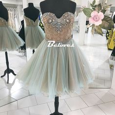 Cocktail Dress, Party Dress, Nude Dress, Tulle Dress, Beaded Dress, Sweetheart Dress, Dress Party, Cocktail Party Dress, Bodice Dress, Beaded Cocktail Dress