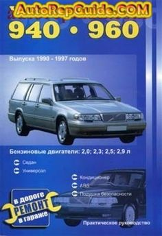 download free nissan titan 2004 to 2006 repair manual image rh pinterest com volvo 960 repair manual volvo 940 workshop manual
