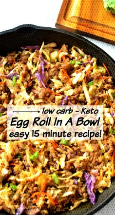 Low Carb - Keto Egg Roll In A BowlYou can find Keto recipes dinner easy and more on our website.Low Carb - Keto Egg Roll In A Bowl Keto Recipes Dinner Easy, Keto Dinner, Low Carb Recipes, Easy Meals, Bread Recipes, Easy Recipes, Zone Recipes, Diet Recipes, Parmesan Recipes