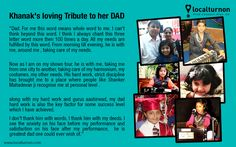 #‎localturnon‬ ‪#‎khanakjoshi‬ ‪#‎fathersday‬ ‪#‎atributetodad‬ ‪#‎LTO‬  KHANAK KA MUSIC APNE FATHER KE NAAM !!  One of India's child prodigy KHANAK JOSHI gives her DAD a tribute on this Father's Day.  Localturnon is proud to be associated with this talented young artist and echoes the bond between a Father and child.  Wishing that the bonds grow stronger and more loving this FATHERS DAY !!  Turn on Music || Turn on Happiness || Turn on Life !!