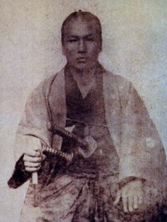 Portrait of Sōsuke Henmi (1843-1894)