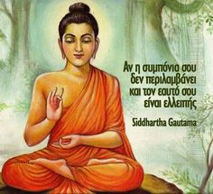 Buddha 39 s teaching to be taught in all schools education - Gautama buddha hd pics ...