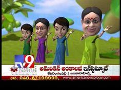 Jayalalithaa returns to Tamil Nadu - Vikatakavi
