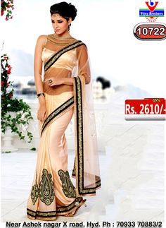 Georgette with beige colour