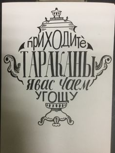 new Ideas quotes calligraphy inspiration words