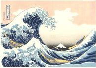 """Kanagawaokinamiura(神奈川沖浪裏)"" painted by Katsushika Hokusai. He(1760~1849) is one of the great painters in Japan."