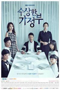 Suspicious Housekeeper  (Korean Drama - 2013) - 수상한 가정부