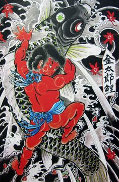 UKIYO - E......BY KINTARO......PARTAGE OF JAPAN SPECIALIST......ON FACEBOOK......