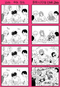 Parejas: -todobaku -dekukatsu -kiribaku ❎(kacchan es uke 7u7) #detodo # De Todo # amreading # books # wattpad My Hero Academia Memes, Buko No Hero Academia, Hero Academia Characters, My Hero Academia Manga, Syaoran, Kirishima Eijirou, Crazy Funny Memes, Boku No Hero Academy, Doujinshi