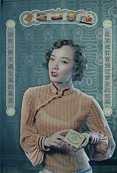 eugenio recuenco // Chinese vintage advertisement