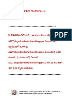 Telugu boothu kathalu A to Z Free Books Online, Free Pdf Books, Books To Read Online, Reading Online, Free Novels, Book Sites, Business Software, Document Sharing, Telugu