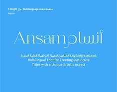 Arabic Font, Fonts, Behance, Profile, Wallpapers, Graphic Design, Gallery, Artist, Check