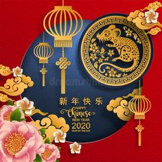 Happy chinese new year 2020 year of the rat ,paper cut rat character,flower and asian elements with craft style on background. (Chinese translation : Happy chinese new year year of rat) Illustration , Chinese New Year Flower, Chinese New Year Images, Chinese New Year Wishes, Chinese New Year Design, Chinese New Year 2020, Chinese New Year Decorations, New Years Decorations, Happy New Year Quotes, Happy New Year 2020